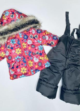 Комбинезон костюм зимний тёплый модный