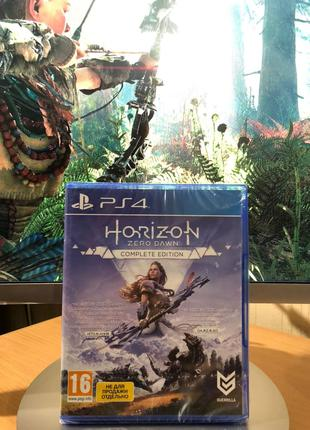 Диск PlayStation 4 - Horizon Zero Dawn. Complete Edition.