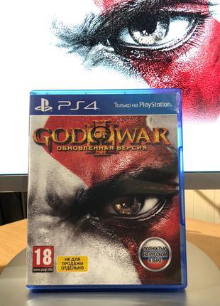 God of War 3. Обновленная версия PS4 Б/У