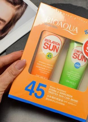 Солнцезащитный набор крем + лосьон для лица и тела bioaqua