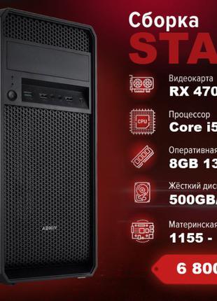RX 470 4gb / i5-2400 - игровой пк (компьютер, системный блок)