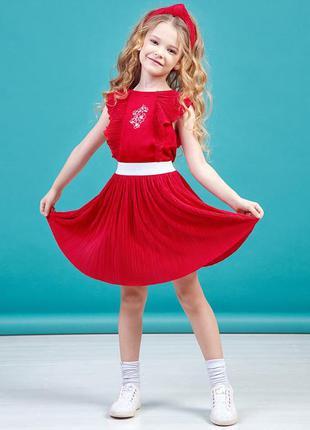 Красный комплект юбка плиссе + блуза с крылышками zironka  116...