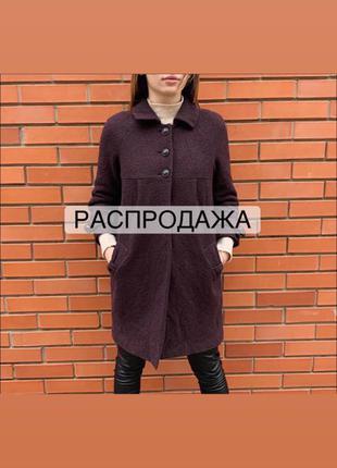 Очень тёплое осеннее пальто подойдёт даже на евро зиму Отличная б