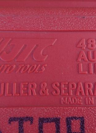 Съемник, сепаратор, установщик, инсталлятор ступиц JTC 4873
