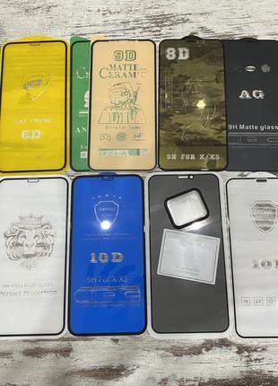 Защитное стекло iphone apple+Android 9H на все модели телефонов!