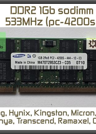 DDR2 1Gb 533 pc2-4200s Sodimm Редкая оперативная память ноутбук