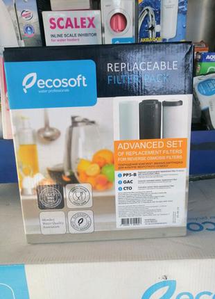 Комплект картриджей Ecosoft для тройного фильтра CHV3ECO
