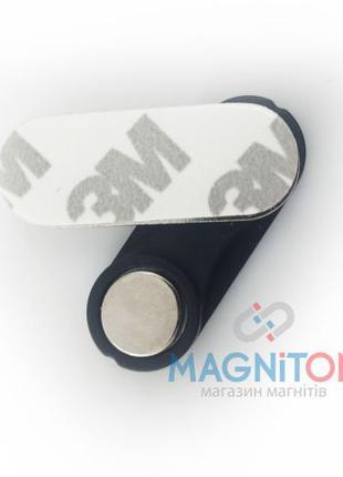 Магнитный держатель для бейджа 33х13 мм (пластик)