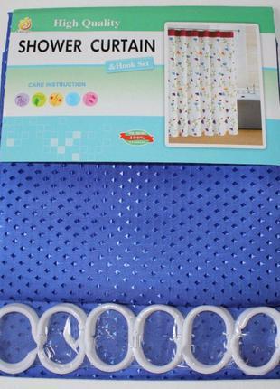 Шторка для ванной и душа текстильная с кольцами 180х180см синяя