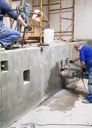 Резка бетона без пыли сверление бетона