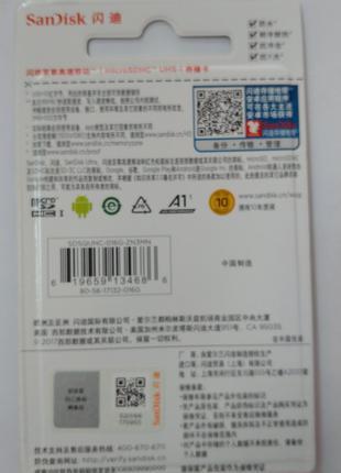Карта памяти MicroSD SanDisk Ultra 16GB Class 10 UHS-I Micro SD 9