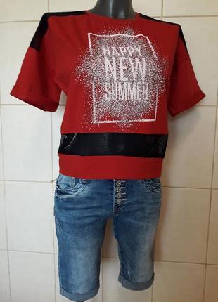 Мега-красивая трендовая,модная вишневая футболка,с прозрачными...