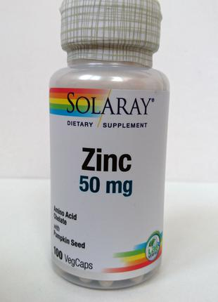 Хелат цинка Solaray с семенами тыквы, 50 мг, 100 капсул