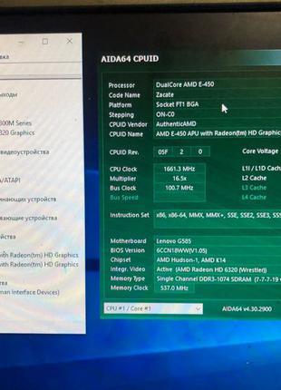 Материнская плата Lenovo G580 G585 N585 QAWGE LA-8681P