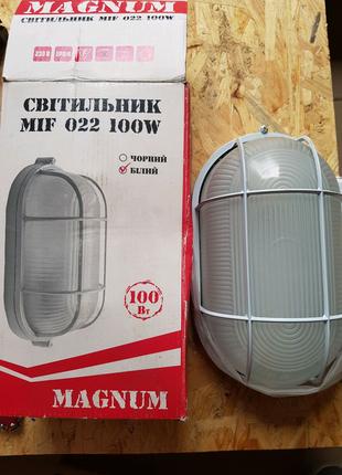 Светильник с решёткой MIF 022 100W MAGNUM