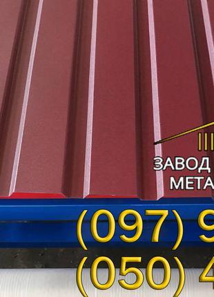 Профнастил вишнёвого цвета Ral 3005 матовый, купить профнастил