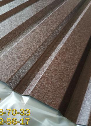 Матовый коричневый профнастил Ral 8017, профнастил ПС-20 матовый