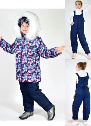 Комбинезон- куртка и полукомбинезон зимний на девочку