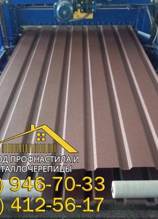 Матовый профлист коричневого цвета Ral 8017, матовый забор