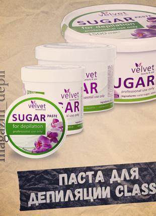 Сахарная паста Velvet