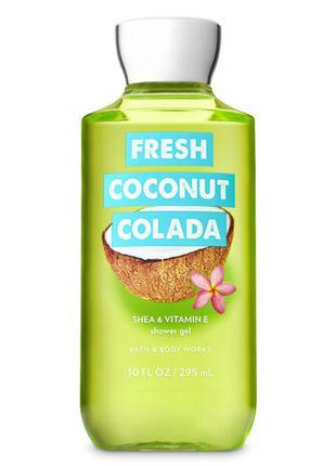 Гель для душу Fresh Coconut Colada від Bath and Body Works