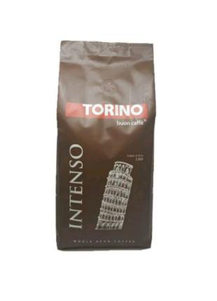 Кофе. Torino INTENSO 1кг.