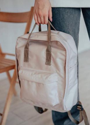 Бежевый вместительный рюкзак. большой вместительный рюкзак-сумка.