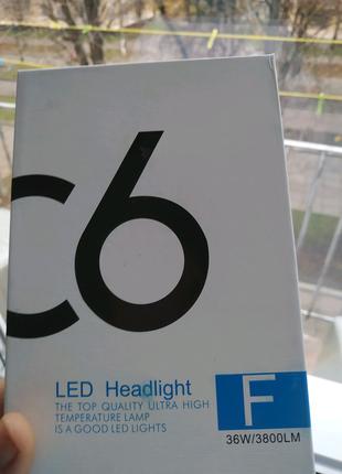 Лед лампы для авто с6 ледовские LED лампы h4 h7 лед