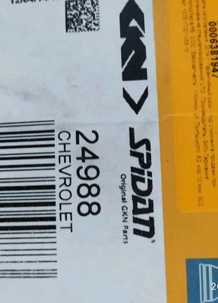 GKN-Spidan 24988 шрус
