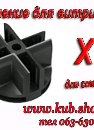 Витрины, Соединение для витрин 4 мм, 5 мм, 6 мм