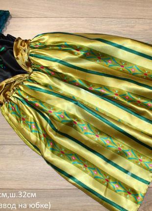 Платье анны 7-8лет(на юбке есть развод)