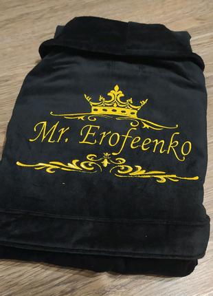 Подарок халат мужчине мужу папе начальнику рождения 23 февраля