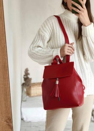 Красный вместительный рюкзак трансформер. городской рюкзак-сумка.
