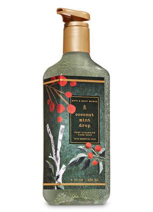 Скрабуюче мило для рук COCONUT MINT DROP від Bath&Body Works