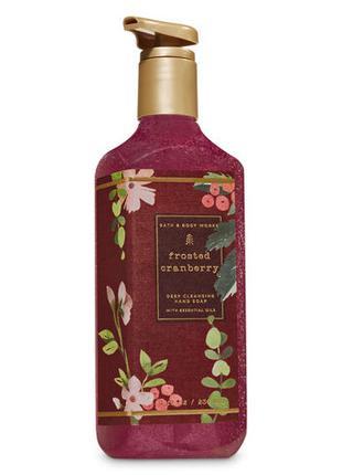Скрабуюче мило для рук FROSTED CRANBERRY від Bath&Body Works