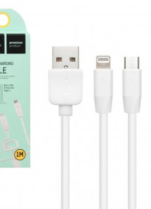 Зарядный кабель Data Cable Hoco X1 (IPhone 5.6+Micro+Type-C) 1 М