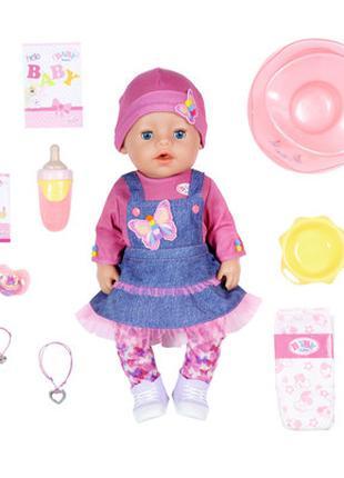 Кукла Baby Born Нежные объятия Джинсовый лук с аксессуарами 43 см