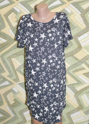 Турция туника платье-футболка ночнушка хлопок темно-синяя