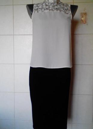 Нарядная  шифоновая молочная блуза,с ажурным кантом,на р-ры xs/s