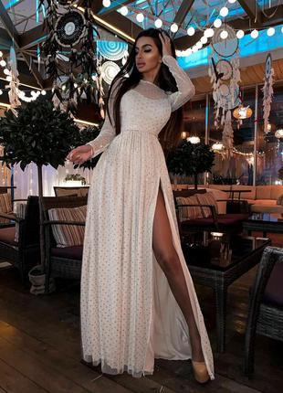 Вечернее платье в пол с разрезом молочный