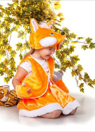 Забавный детский карнавальный костюм лисички