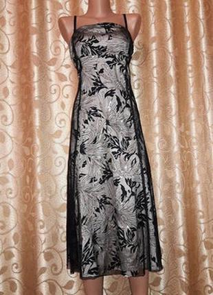 ✨✨✨красивое женское вечернее, выпускное, платье, сарафан oasis🔥🔥🔥