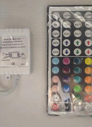 Пульт и контроллер RGB ленты на 12В.