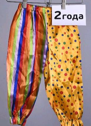 Новогодний костюм клоуна. Листай ленту