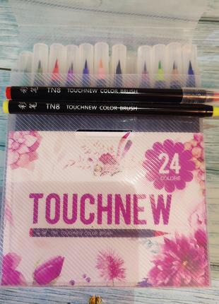 Акварельные маркеры Touchnew 24 шт (маркер - кисточка) Touchfive