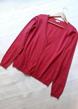 La halle франция фирменный#хлопковый кардиган#джемпер#пуловер#...