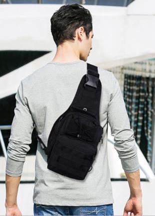 Сумка - рюкзак однолямочный мужская слинг нагрудная