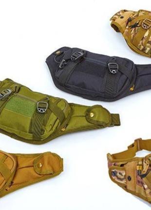 Сумка мужская тактическая поясная, наплечная с кобурой #3. EDC.