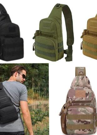 Сумка- рюкзак однолямочный тактическая,городская, слинг,милитари.