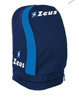 Рюкзак для спорта zeus